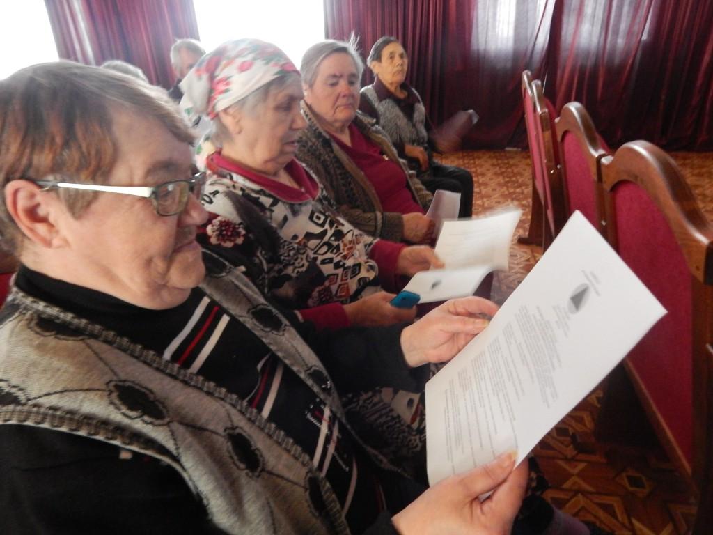 писать бабушкам из домов престарелых